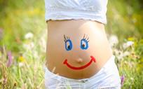Ciąża_10 objawów